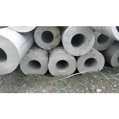 佛山不锈钢无缝管-304不锈钢无缝管-厚壁不锈钢无缝管 执行标准GB/T14976-2012