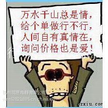 温州防爆空调 嘉兴仓库防爆空调 工业防爆空调