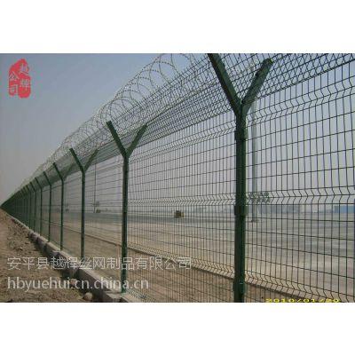 供应各种规格型号高速公路护栏网