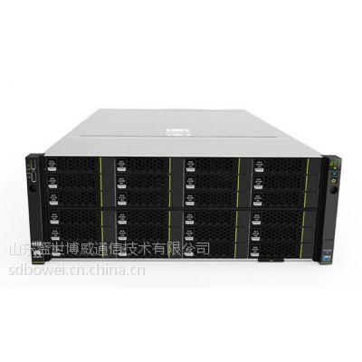 供应华为存储型机架服务器,华为服务器山东代理商