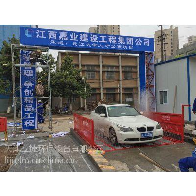 邯郸水泥厂工业除尘冲洗设备