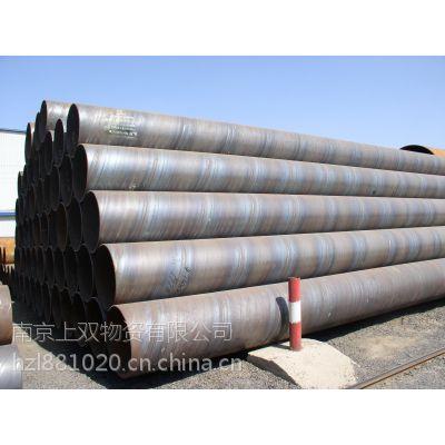 南京焊管批发销售公司