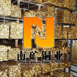 佛山2.5mmc3602黄铜棒价格