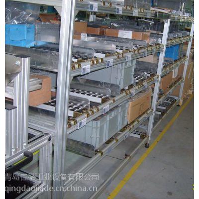 青岛工业铝型材机架防护罩,车间围栏,机器人防护罩-铝型材加工型材配件连接件销售