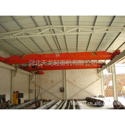 供应天龙起重机厂价直销优质的LD型单梁桥式起重机