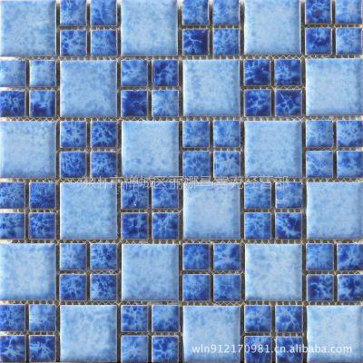 供应全国各地装饰材料 陶瓷马赛克  游泳池马赛克 陶瓷窑变马赛克