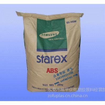 供应韩国三星 starex ABS HG-0760 适用于电话机、真空吸尘器、风扇Stand的ABS材料