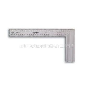 供应   铝柄钢角尺 SATA 世达 91411-91412   原装正品