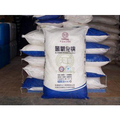 [片碱厂家]深圳厂家供应电镀原料天工牌氢氧化钠