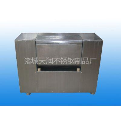 供应不锈钢肉制品加工设备/拌馅机 /全自动拌馅机