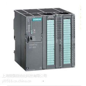 供应西门子S7-300CPU销售