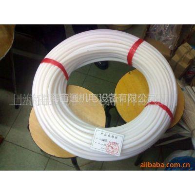 供应特弗龙管|铁氟龙管|F4管|聚四氟乙烯管|上海宙通氟塑专业厂家(图)