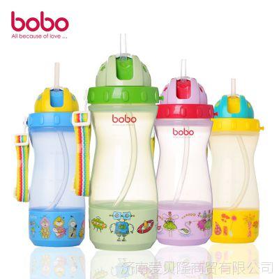 bobo/乐儿宝吸管杯宝宝学饮水杯吸管式杯子400ml儿童水杯BB306
