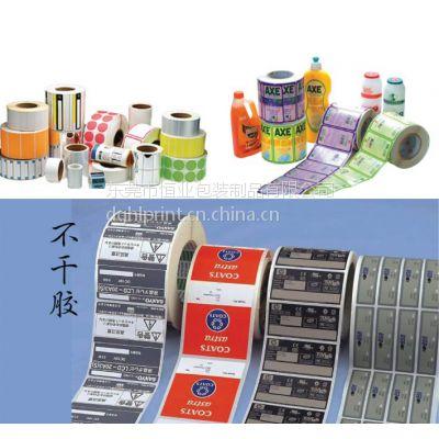 生产供应 化工标签 不干胶标签 多色可选 可定制 价格便宜