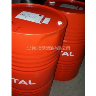 供应道达尔 Cirkan RO32抗氧防锈机器油