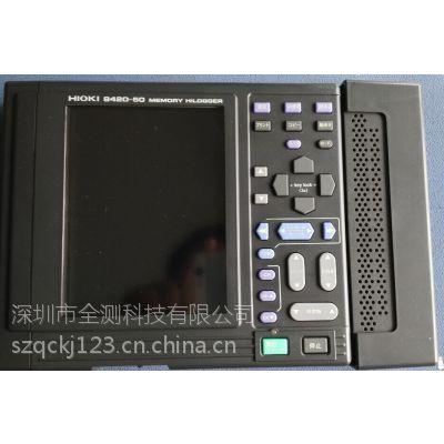 日本HIOKI8421-50数据采集器