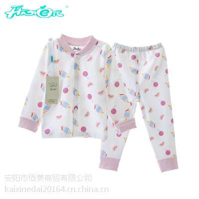 开心e代批发婴儿纯棉内衣 卡通婴幼儿内衣套装长袖宝宝衣服0-3岁