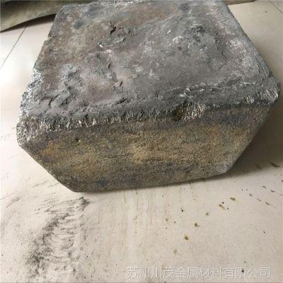 高纯锑锭 金属锑 一块30公斤左右 国标锑锭