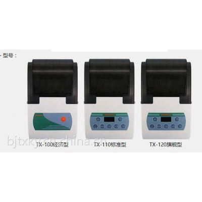 TX-100ME梅特勒天平打印机/TX-110ME梅特勒天平打印机/TX-120ME梅特天平打印机