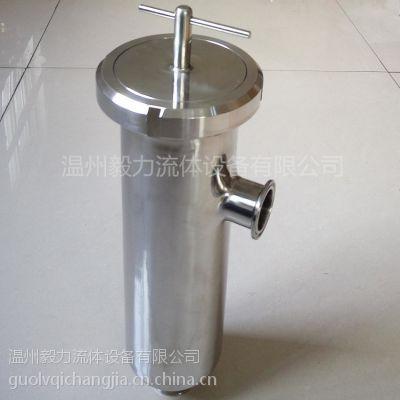 厂家直销 不锈钢角式过滤器 卫生级快装式管道过滤器 带活接头的