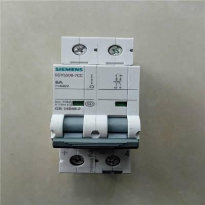 销售德国进口西门子断路器3RV1901-1E买就送