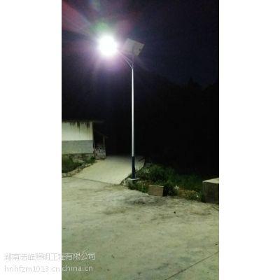 贵州长顺农村浩峰太阳能路灯价格表