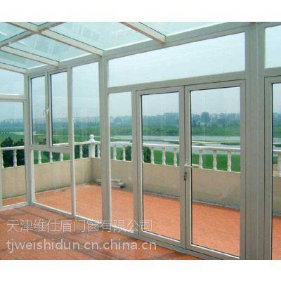 断桥铝门窗安装,天津断桥铝门窗,天津维仕盾门窗有限公司