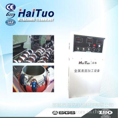 邯郸海拓供应 HI-too系列 超声滚压 镜面抛光超声滚压 活塞杆金属表面光洁度