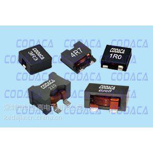 供应扁平线电感,扁铜线电感,扁线电感,高功率电感|品牌:CODACA科达嘉