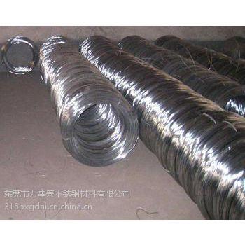 供应SUS304不锈钢亮面线