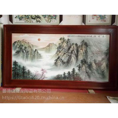 千火陶瓷 景德镇名家作品瓷板画定制