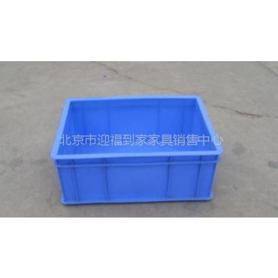 供应周转箱*塑料盒*塑料箱*物料箱*装转筐*塑料制品厂*货架