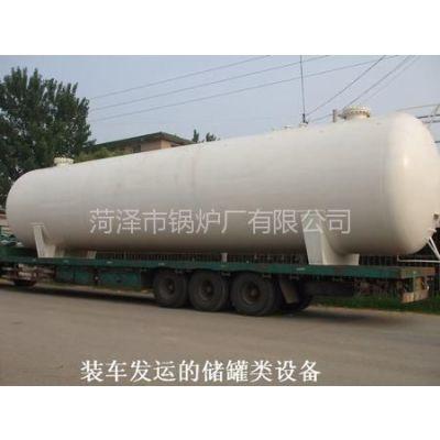供应江西液化气储罐 上饶液化气储罐 南昌液化气储罐