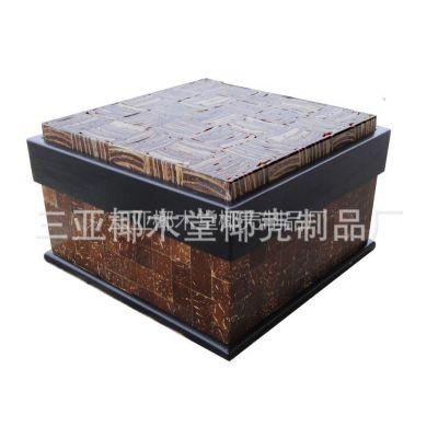 供应纯天然椰壳打造的环保手工礼品盒,它使用于多种用途