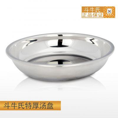 供应潮安厂家供应不锈钢盘 不锈钢汤盘 不锈钢加厚加深汤盘 深盘子