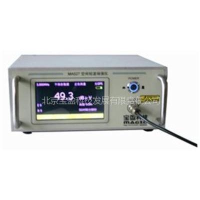 供应供应 宝盈科技场形测量仪(场强方向测量仪)型号MA527