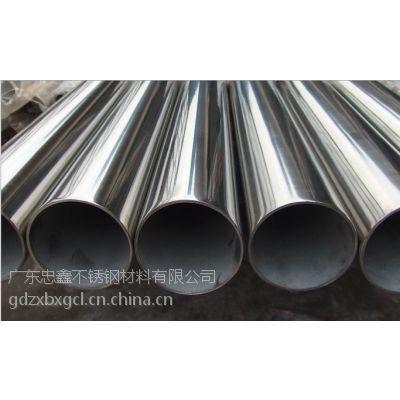 供应供应202不锈钢工业管