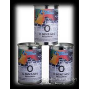 供应玻璃油墨德国Coates高氏Z/GL可调色油墨通过欧盟玩具通用标准