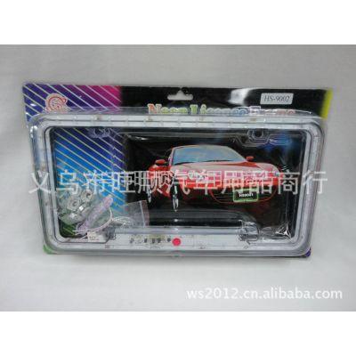供应厂家国外塑料系列带灯车牌架 车牌框 美式带LED车牌架