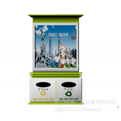 专业供应张家界广告垃圾箱 外观精美 质量好 价格低 选择