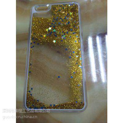 美甲金葱粉|化妆品金葱粉|闪光粉