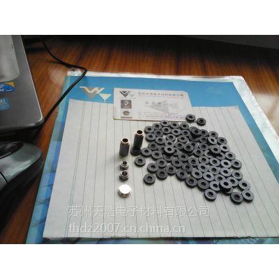 电子五金及绝缘件,小五金及小绝缘件,五金塑料件加工,小五金小塑料件加工