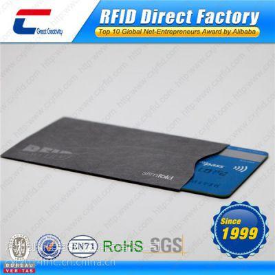 RFID屏蔽卡套,防扫描 防盗刷,铝箔RFID卡套 深圳厂家直销