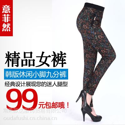 2016年夏季新款中年女裤常熟厂家直批中老年女装休闲裤修身韩式外贸订单