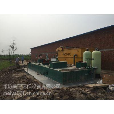 杀猪场污水处理设备-美亚