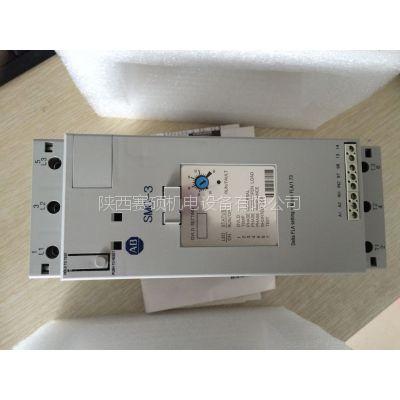 AB电机控制启动器150-F85NBD