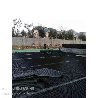 威海车库排水板、威海疏水板