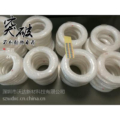 供应WD-PTFE红色铁氟龙套管ф0.3-8.38系列