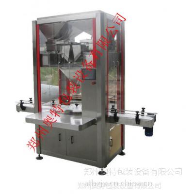 厂家直销 混合水果燕麦片灌装机