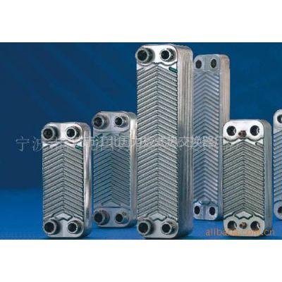 供应蒸发器 冷凝器 过水热 板式热交换器 钎焊板式换热器